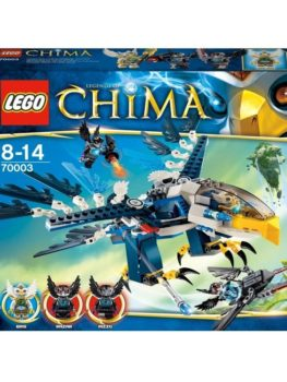 LEGO-CHIMA-ALCON-2