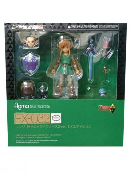 LINK--A-LINK-BETWEEN-WORLDS-VER--DX-EDITION-032-FIGMA-2