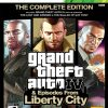 GTA-IV-&-EPISODES-FROM-LIBERTY-CITY-360