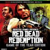 RED-DEAD-REDEMPTION-GOTY-360