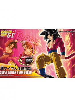 SUPER-SAIYAN-4-SON-GOKOU-DRAGON-BALL-GT-FIGURE-RISE-STANDARD-2