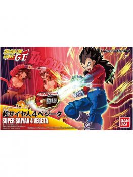 SUPER-SAIYAN-4-VEGETA-DRAGON-BALL-GT-FIGURE-RISE-STANDARD-2