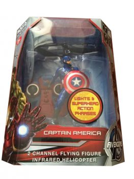 CAPTAIN-AMERICA-FIGUR-INFRARED-HEROCOPTER-2