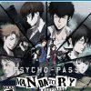 PSYCHO-PASS-MANDATORY-PS4
