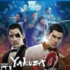 YAKUZA-ZERO-THE-BUSSINES-LAUNCH-EDITION-PS4