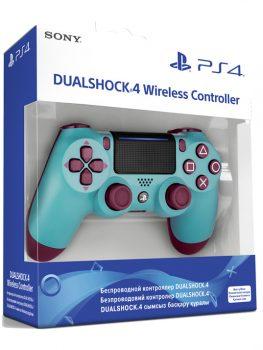 dualshock-4-blue-purple-2