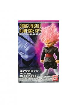 BLACK-SS-ROSE-DRAGON-BALL-ADVERGE-SP2