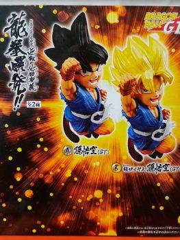 GOKU-SUPER-SAIYAN-SS-DRAGON-BALL-GT-BANPRESTO4